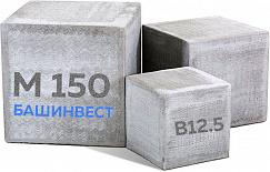 бетон в уфе заказать